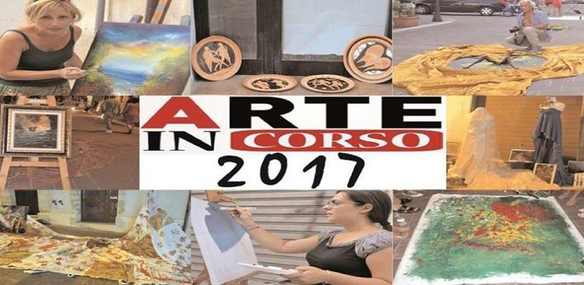 Arte in Corso – Archivio 2017